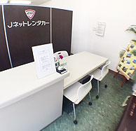 Jネットレンタカー宮崎店